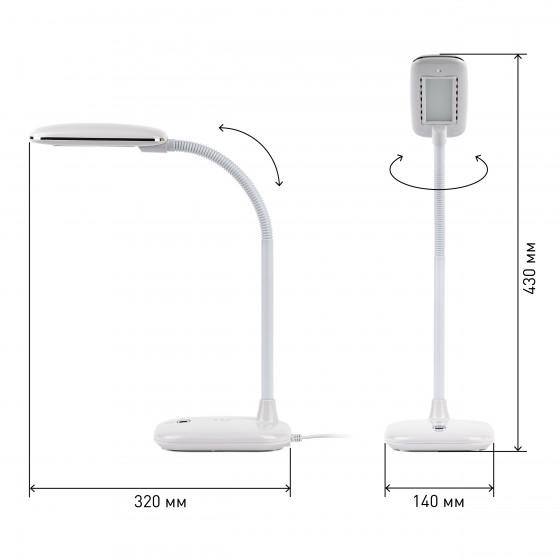 ЭРА наст.светильник NLED-450-5W-W белый (12/72)
