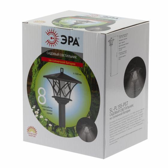 SL-PL155-PST ЭРА Садовый светильник на солнечной батарее, пластик, черный, 155 см (6/72)