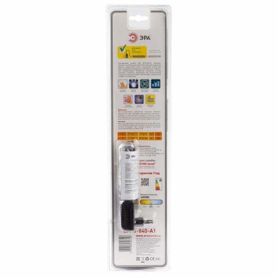 ЭРА Модульный светильник LM-3-840-A1 (20/320)