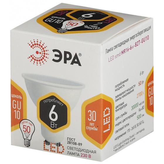 Лампочка светодиодная ЭРА STD LED MR16-6W-827-GU10 GU10 6Вт софит теплый белый свет