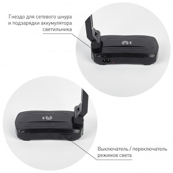 ЭРА наст.светильник NLED-421-3W-BK черный (40/480)