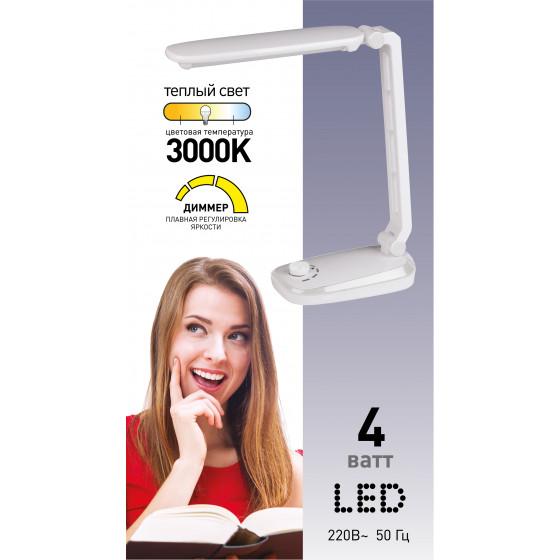 ЭРА наст.светильник NLED-425-4W-W белый (30/360)