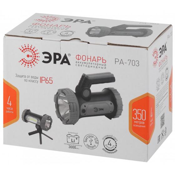 PA-703 Фонарь ЭРА прожекторный [10W SMD+ боковой COB, литиевый акк 3000мАч/ 3,7V, IP65, microUSB, ка