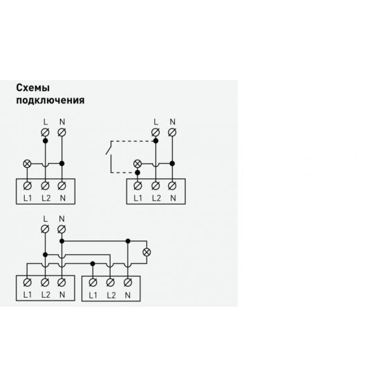 12-4104-02 ЭРА Датчик движения 3-проводной, 180-240В, 400Вт, IP20, Эра12, слоновая кость (6/60/1800)