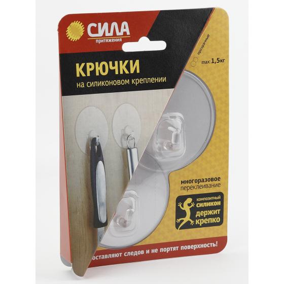 СИЛА Крючки на силикон. крепл. 6.8 O, ПРОЗРАЧН., до 1,5 кг, 2 шт. [SH68-R2TR-24] (24/288/2304)