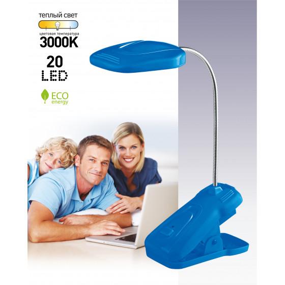 ЭРА наст.светильник NLED-420-1.5W-BU синий (10/40/320)