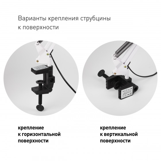 ЭРА наст.светильник N-121-E27-40W-W белый (18/72)