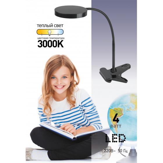 ЭРА наст.светильник NLED-435-4W-BK черный (6/192)