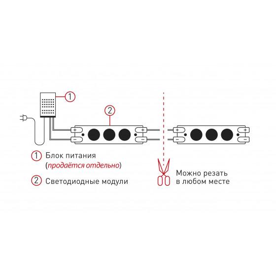 ЭРА LED модули MZ2835-03-12V-2835-IP65-5m-2700 (50/800)