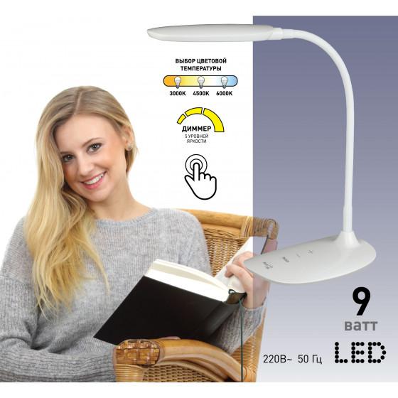 ЭРА наст.светильник NLED-453-9W-BK черный (8/128)