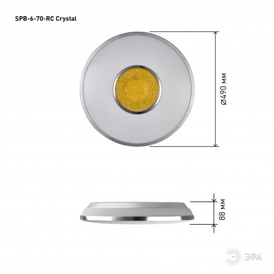 SPB-6 Crystal 70 ЭРА Светодиод. св-к 70Вт 3000-6500К 4800 Лм с пультом ДУ (6/24)