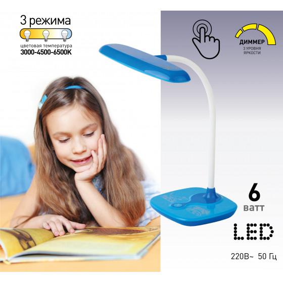 ЭРА наст.светильник NLED-432-6W-BU синий (16/96)
