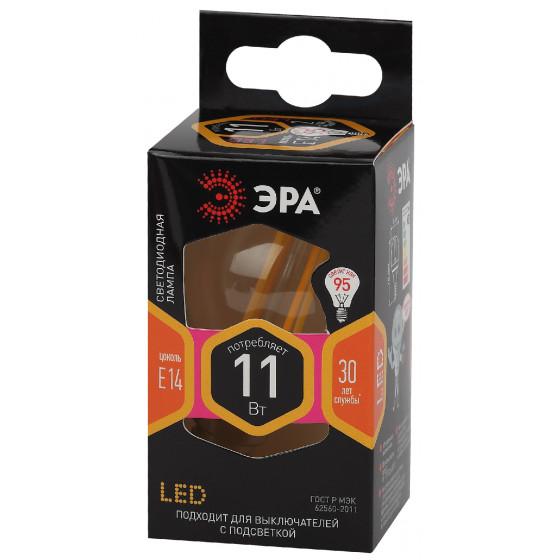 F-LED P45-11w-827-E14 ЭРА (филамент, шар, 11Вт, тепл, E14) (10/100/4000)