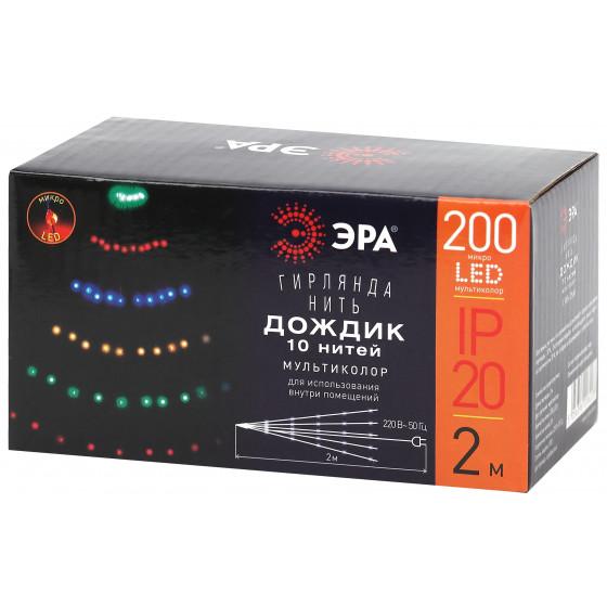 ENIN -2NM ЭРА Гирлянда LED  Дождик 10 нитей  2 метра мультиколор 220V (60/1440)