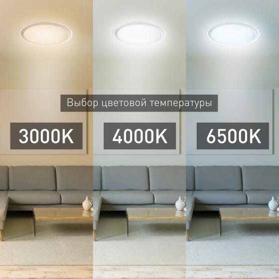 ЭРА SPB-6 UFO 70 ЭРА Светодиод. св-к 70Вт 3000-6500К 4800 Лм с пультом ДУ (6/24)