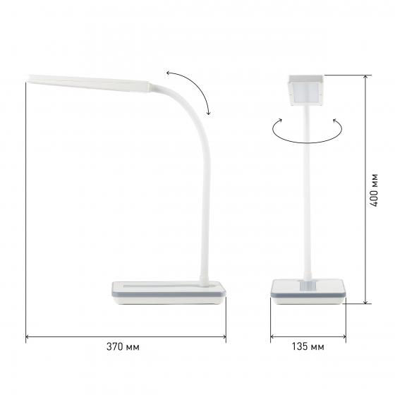 ЭРА наст.светильник NLED-446-9W-W белый (8/96)