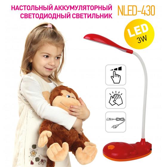 ЭРА наст.светильник NLED-430-3W-OR оранжевый (12/48/192)
