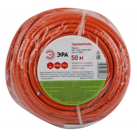 Удлинитель силовой ЭРА  UPx-1-2x1.5-50m-IP44 в бухте, без заземления, длина провода 50м