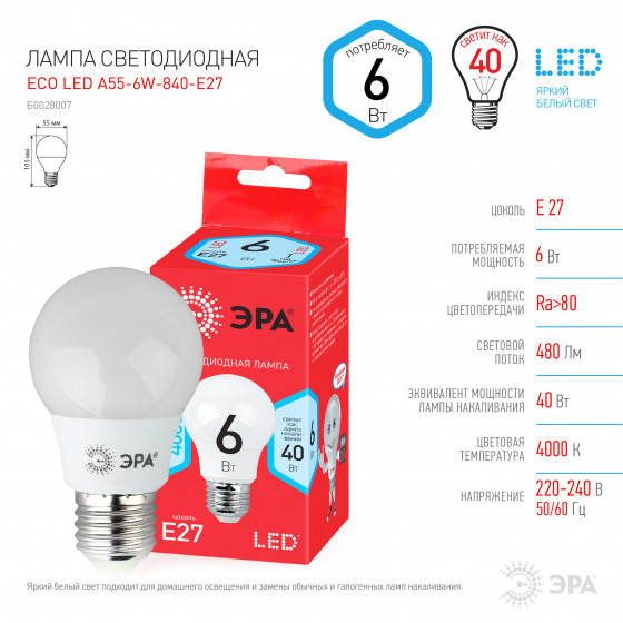 ECO LED A55-6W-840-E27 ЭРА (диод, груша, 6Вт, нейтр, E27) (10/100/2000)