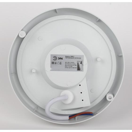SPB-201-1-65К-008 ЭРА Cветильник светодиодный IP65 8Вт 760Лм 6500К СВЧ датчик движения (40/640)