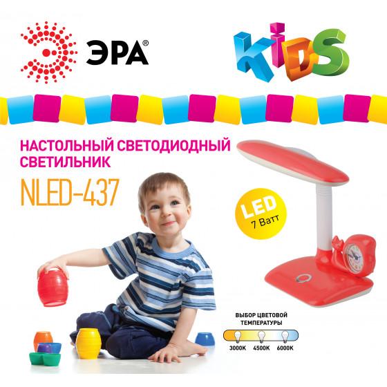 ЭРА наст.светильник NLED-437-7W-R красный (12/72)