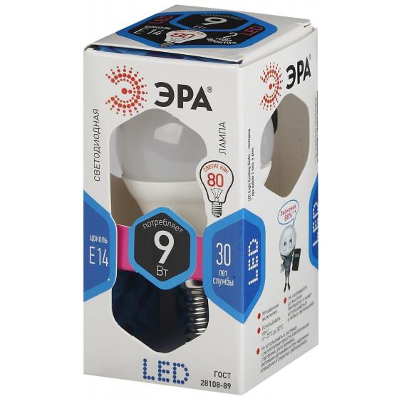 LED P45-9W-840-E14 ЭРА (диод, шар, 9Вт, нейтр, E14) (10/100/3600)