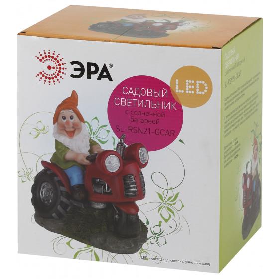 SL-RSN21-GCAR ЭРА Садовый светильник на солнечной батарее, полистоун, цветной, 21 см (8/64)
