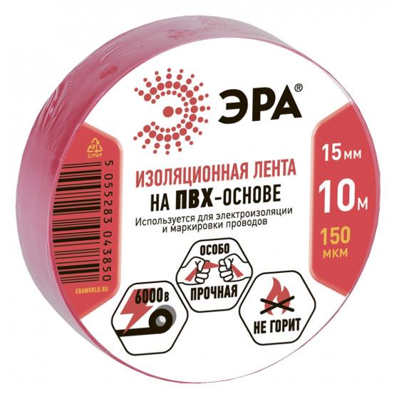 ЭРА ПВХ-изолента 15мм*10м красная (10/500/14000)