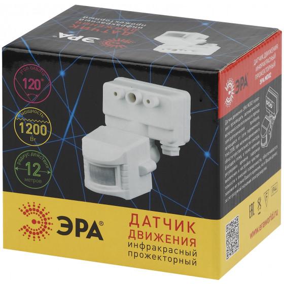 Датчик движения ЭРА MD 02 прожекторный 1200Вт, IP-44, 12м (60/480)