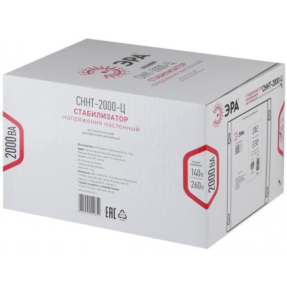 СННТ-2000-Ц ЭРА Стабилизатор напряжения настенный, ц.д., 140-260В/220/В, 2000ВА (4/72)
