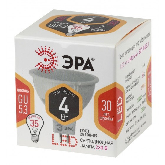 LED MR16-4W-827-GU5.3 ЭРА (диод, софит, 4Вт, тепл, GU5.3) (10/100/4000)