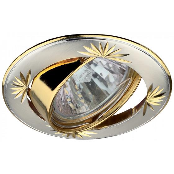 KL3A SS/G Светильник ЭРА литой круг. пов. с гравировкой MR16,12V/220V, 50W сатин серебро/золото (100