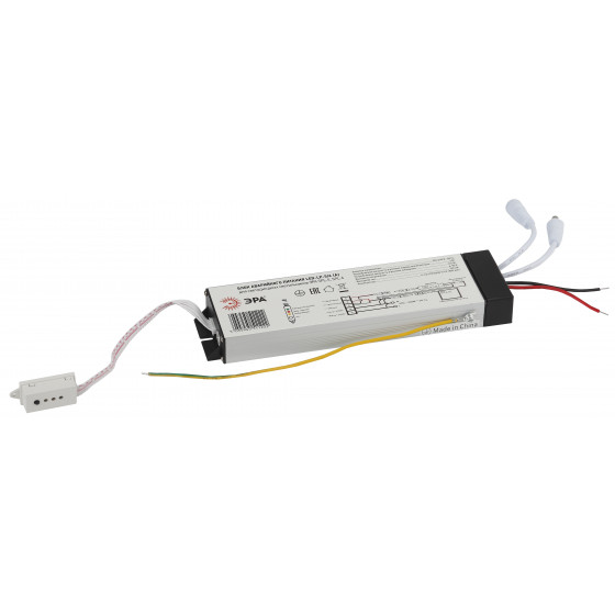 LED-LP-5/6 (A) ЭРА Блок аварийного питания (БАП) для SPL-5/6/7/9 (необходим LED-драйвер) (50/1600)