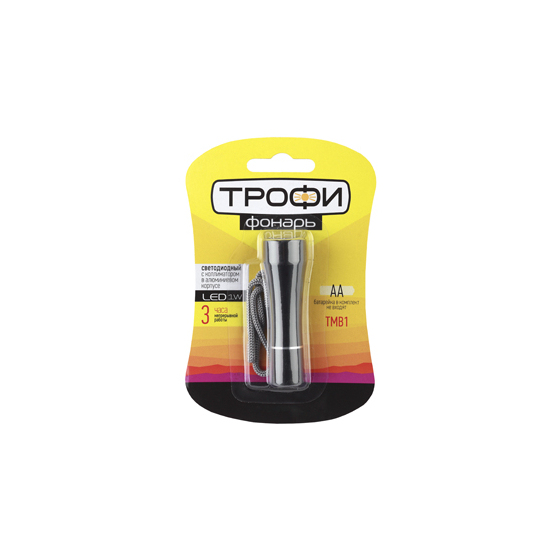 TMB1 Фонарь Трофи 1x1W LED, алюм, 1хАА, бл (24/144/1728)