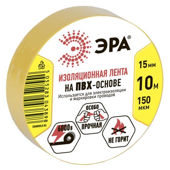 ЭРА ПВХ-изолента 15мм*10м желтая (10/500/16000)
