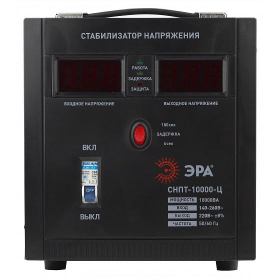 СНПТ-10000-Ц ЭРА Стабилизатор напряжения переносной, ц.д., 140-260В/220/В, 10000ВА (24)