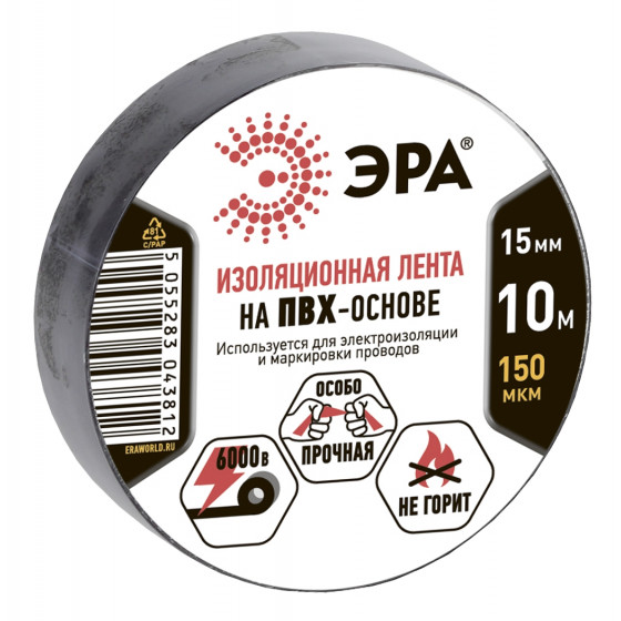 ЭРА ПВХ-изолента 15мм*10м черная (10/500/12000)