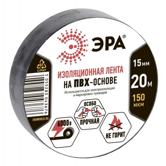 ЭРА ПВХ-изолента 15мм*20м черная (10/200/8000)