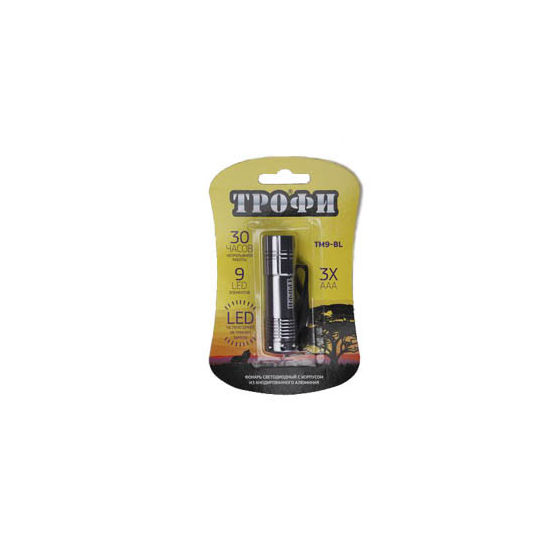 TM9-BL Фонарь Трофи 9xLED, алюм, 3хААА, бл (20/180/2880)