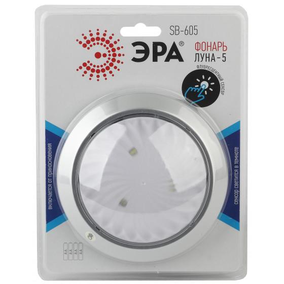 "SB-605 Фонарь ЭРА пушлайт ""Луна-5"" [флюор.сенсор, 4xAA, серебр., 1 шт в бл.] (12/72/432)"