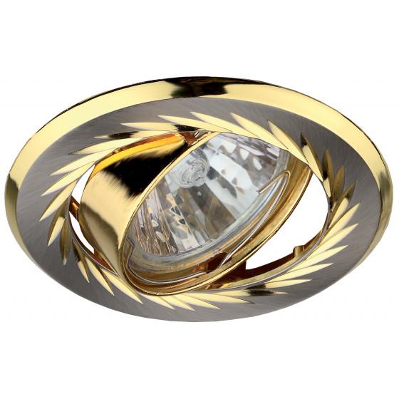 KL6A SN/G Светильник ЭРА литой пов. с гравировкой по кругу MR16,12V/220V, 50W сатин никель/золото (1