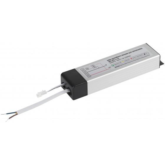 SPO-6-36-6K-P (A) PLUS ЭРА Светодиодный светильник с БАП 595x595x19 36Вт 3000Лм 6500К призма (2/48)