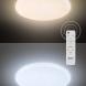 SPB-6 Brilliance R 60 ЭРА Светодиод. св-к 60Вт 3000-6500К 4800 Лм с пультом ДУ  500x77 мм (6/24)