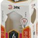 Лампочка светодиодная ЭРА STD LED R50-6W-827-E14 Е14 / Е14 6Вт рефлектор теплый белый свет