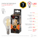 F-LED P45-7W-827-E14 ЭРА (филамент, шар, 7Вт, тепл, E14) (10/100/3000)