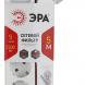 Сетевой фильтр ЭРА  USF-5es-5m-W с базовой защитой с заземлением с выключателем 5 розеток 5м 10А белый