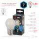 Лампочка светодиодная ЭРА F-LED F-LED P45-7W-840-E27 frost E27 / Е27 7Вт филамент шар матовый нейтральный белый свет