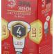 Лампочка светодиодная ЭРА RED LINE ECO LED R39-4W-827-E14 Е14 / Е14 4Вт рефлектор теплый белый свет