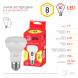 ECO LED R63-8W-827-E27 ЭРА (диод, рефлектор, 8Вт, тепл, E27) (10/100/1500)