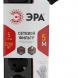 Сетевой фильтр ЭРА  USF-5es-5m-B с базовой защитой с заземлением с выключателем 5 розеток 5м 10А черный